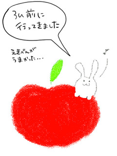 20121120_2372245.jpg