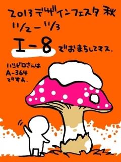 20131101_232315.jpg