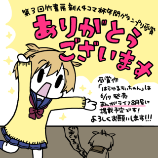 20150519_1081913.png