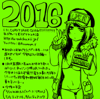 20160210_1416527.png